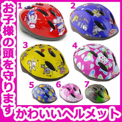 ... ヘルメット 子 供用 ヘルメット