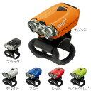 【自転車 ライト ヘッドライト】 INFINI インフィニ LAVA l-260W ラヴァ I-260W LPF10600-05 M