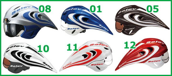 自転車用 自転車用ヘルメット おすすめ : ... ヘルメット 大人 用 ヘルメット
