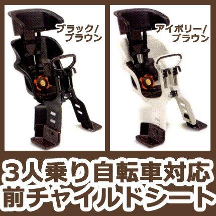... 自転車用子供椅子】【同乗器