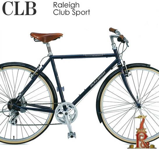 【送料無料※一部地域対象外】Raleigh CLB Club Sport ラレー クラブスポーツ 700×28C 外装8段変速 2017年モデル シマノ ALTUS採用 ドロヨケ標準装備で扱いやすい おしゃれデザインのクロスバイク 【完全組立済みでお届け】レザーサドルなど装備したお洒落デザインのクロスバイク