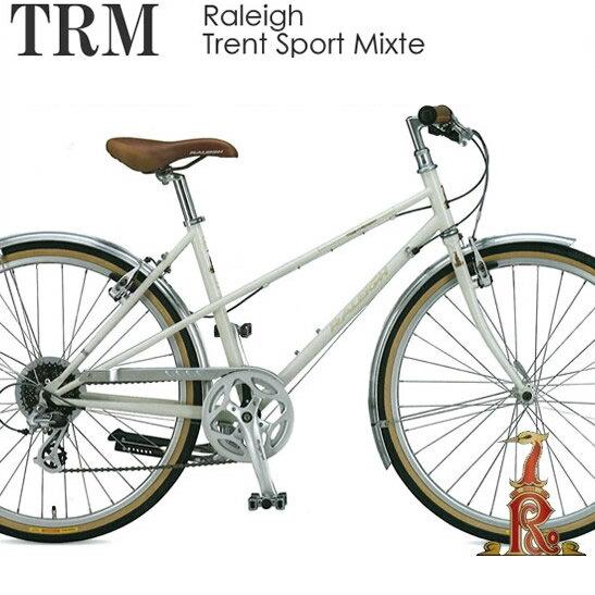 【送料無料※一部地域対象外】Raleigh TRM Trent Sport Mixte ラレー トレントスポーツ ミキスト 26×1.5インチ 外装8段変速 2017年モデル シマノ ALTUS採用 ドロヨケ装備の街乗り系クロスバイク 便利な両脚センタースタンド装備 【完全組立済みでお届け】美しいデザインのミキストフレームモデルエキゾチック(エキゾチック)
