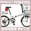 ルノー RENAULT 自転車 折りたたみ自転車 FDB206L 20インチ 外装6段変速付 2017年モデル 簡単に折り畳みができる 実用性重視 使いやす..
