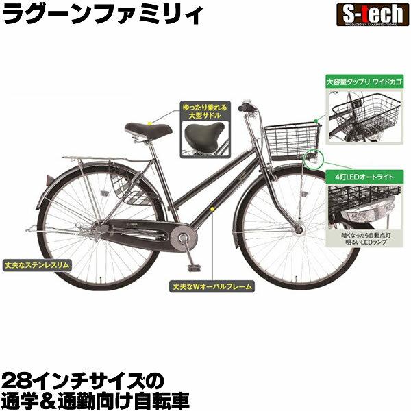自転車の 自転車 最安値 : ... 自転車】【楽天最安値に挑戦中