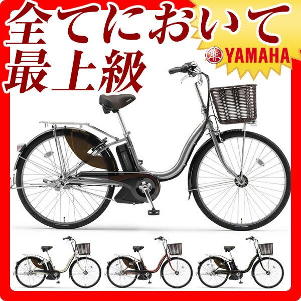 電動アシスト自転車 2012ヤマハ ...