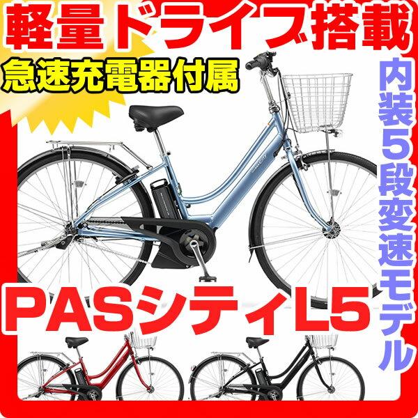 自転車の 自転車 価格 27インチ : ... 自転車 電動自転車 激安価格 最