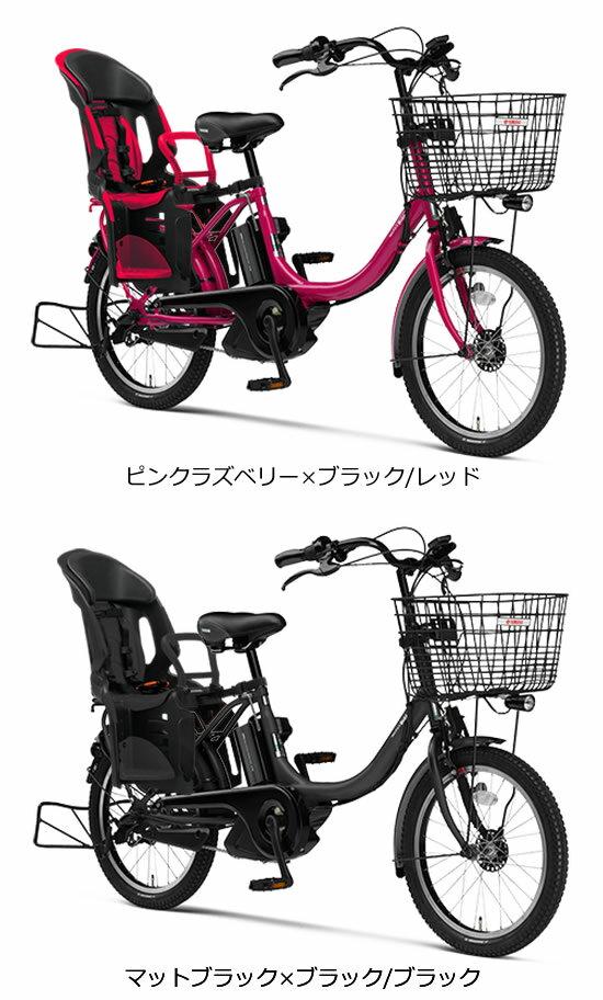 電動自転車 電動自転車 子供乗せ ヤマハ : ... 電動アシスト自転車 子供乗せ