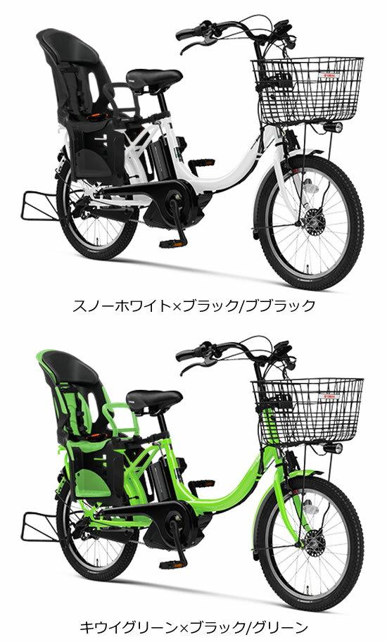 ... 自転車 PASバビー:自転車