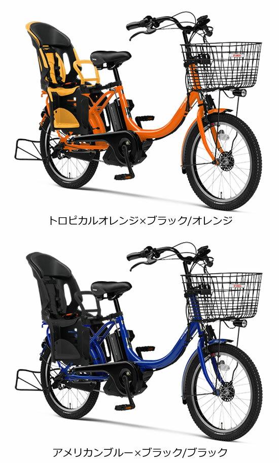 ... 電動自転車激安価格楽天最安値