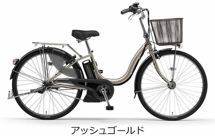 ... 電動アシスト自転車通勤自転車