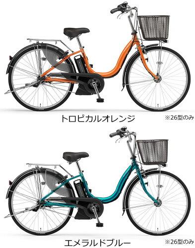 自転車の ヤマハ 自転車盗難補償 : インチ 24インチ 3年間盗難補償 ...
