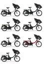 パスキッスミニun PAS Kiss mini PA20KXL 2017年モデル 3人乗り対応モデル 20インチ パスキスミニアン 電動アシスト自転車 子供乗せ自転車 3人乗り自転車 PASキッスミニ un PASキスミニun 電動自転車 子供乗せ電動自転車 後ろ子供乗せ取付可 激安価格 セール特価
