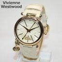【スーパーSALE限定価格】Vivienne Westwood (ヴィヴィアンウエストウッド) 腕時計 VV006WHWH ORB 時計 レディース ヴィヴィア...