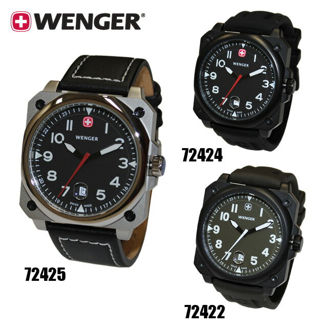 WENGER(ウェンガー) 時計 腕時計 AEROGRAPH エアログラフ 72422 72424 72425 メンズ 【送料無料(※北海道・沖縄は1,000円)】 [WENGER][ウェンガー][腕時計][ウォッチ]