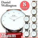 【スーパーSALE限定価格】Daniel Wellington (ダニエルウェリントン) 時計 腕時計 26mm 革ベルト レザー 0900DW 0902DW ...