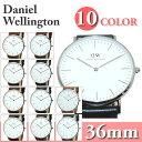 【スーパーSALE限定価格】Daniel Wellington (ダニエルウェリントン) 時計 腕時計 36mm 革ベルト レザー 0507DW 0508DW ...