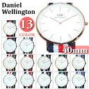 【スーパーSALE限定価格】Daniel Wellington (ダニエルウェリントン) 時計 腕時計 40mm NATOベルト 0101DW 0102DW 0...