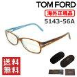 トムフォード メガネ 眼鏡 フレーム 5143-56A 54 TOM FORD メンズ アジアンフィット 正規品 【送料無料(※北海道・沖縄は1,000円)】