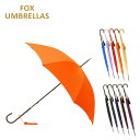 FOX UMBRELLAS (フォックスアンブレラ) 長傘 WL1 SLIME LEATHER 雨具 ブランド傘 レディース 【送料無料(※北海道・沖縄は1,000円)】