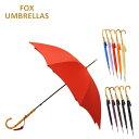 FOX UMBRELLAS (フォックスアンブレラ) 長傘 WL4 WHANGHEE 雨具 ブランド傘 レディース 【送料無料(※北海道・沖縄は1,000円)】