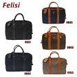Felisi (フェリージ) ビジネスバッグ ブリーフケース 1882-DS 0041 0044 0045 0060 0153 メンズ 【送料無料(※北海道・沖縄は1,000円)】