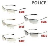 【限定復刻】 POLICE (ポリス) サングラス ベッカムモデル S8167J-300S S8167J-568S S8167J-583F S8167J-583S S8167J-583K メンズ UVカット 【送料無料(※北海道・沖縄は1,000円)】