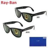 【国内正規品】 RayBan Ray-Ban (レイバン) サングラス RB4105 601 601S 折り畳み式 メンズ 【送料無料(※北海道・沖縄は1,000円)】