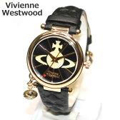 Vivienne Westwood (ヴィヴィアンウエストウッド) 腕時計 VV006BKGD ORB 時計 レディース ヴィヴィアン タイムマシン 【送料無料(※北海道・沖縄は1,000円)】【楽ギフ_包装選択】 クリスマス プレゼント 02P03Dec16