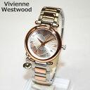Vivienne Westwood (ヴィヴィアンウエストウッド) 腕時計 VV006RSSL ORB シルバー/ピンクゴールド 時計 レディース ヴィヴィアン タイムマシン 【送料無料(※北海道・沖縄は1,000円)】【楽ギフ_包装選択】