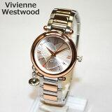 Vivienne Westwood (ヴィヴィアンウエストウッド) 腕時計 VV006RSSL ORB シルバー/ピンクゴールド 時計 レディース ヴィヴィアン タイムマシン 【(