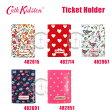 Cath Kidston(キャスキッドソン) チケットホルダー Ticket Holder カードケース 482615 482691 482714 482851 482967 花柄 ハート ドット 鳥 レディース 02P27May16