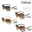 [国内正規品][Chloe][クロエ][サングラス][グラサン][眼鏡][めがね][メガネ]