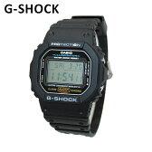 CASIO(カシオ) G-SHOCK(Gショック) DW-5600E-1VCT 時計 腕時計 SPEED スピード 海外モデル 【送料無料(※北海道・沖縄は1,000円)】