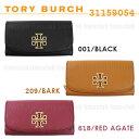 TORY BURCH 財布 トリーバーチ 財布 長財布 31159054 001 BLACK 黒 ブラック 209 BARK 茶 ブラウン 618 RED AG...