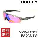 [OAKLEY][オークリー][サングラス][グラサン][眼鏡][めがね][メガネ]