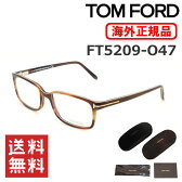 トムフォード メガネ 眼鏡 フレーム FT5209-O47 55 TOM FORD メンズ 正規品 【送料無料(※北海道・沖縄は1,000円)】