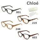 【国内正規品】 Chloe (クロエ) メガネ 眼鏡 フレーム のみ CE2646 001 219 248 603 レディース アジアンフィット 【送料無料(※北海道・沖縄は1,000円)】