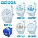 adidas (アディダス) 腕時計 ADH2915 ADH2916 ADH2918 ADH2921 ADH6166 サンティアゴ SANTIAGO ホワイト ...