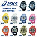 asics(アシックス) 時計 腕時計 AR01 REGULAR ランニングウォッチ CQAR0101 CQAR0102 CQAR0103 CQAR0104 C...