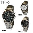 [レビューを書くと割引価格!][SEIKO][セイコー][腕時計][ウォッチ]