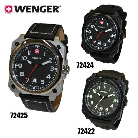 WENGER(ウェンガー) 時計 腕時計 AEROGRAPH エアログラフ 72422 72424 72425 メンズ 【送料無料(※北海道・沖縄は1000円)】