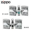 Zippo(ジッポー) ライター [アーマーストーンウイングメタル] ターコイズ オニキス 【送料無料(※北海道・沖縄は1,000円)】