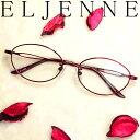ブルーライトカット 老眼鏡 エルジェンヌ[全額返金保証]ブルーライト カット メガネ 眼鏡 女性 用 パソコン メガネ シニアグラス レディース おしゃれ リーディンググラス PC スマートホン スマホ 青色光 カット