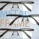 ショッピングシャープ 日本製 Nikon レンズ使用 メタルフレーム ニコン 遠近両用メガネ(ブルー)[全額返金保証]乱視 矯正 対応 乱視 遠近両用 メガネ 老眼鏡 おしゃれ 男性用 メンズ 中近両用 眼鏡 シニアグラス リーディンググラス