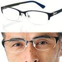ナチュラエアナイロール・ニコン遠近両用メガネ・日本製遠近両用メガネ