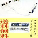花柄ペンケース携帯メガネ(紺)(携帯老眼鏡)