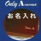 Ashfordアシュフォードシステム手帳Ashfordアシュフォード手帳名いれ