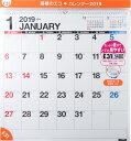TAKAHASHI 高橋手帳 2019年1月始まり 手帳 B2 カレンダー E31 壁掛 B2変型 高橋書店 手帳2019 可愛い 大人かわいい エルコミューン..