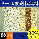 【30%OFF・期間限定】 ARTEMIS アーティミス 2...