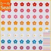 MINDWAVE マインドウェイブ シール ・ ONE POINT SEAL 750016 花 デザイン文具 スケジュール帳 手帳のタイムキーパー
